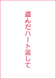 karuta_10_b
