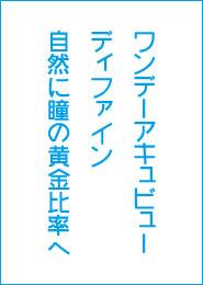 karuta_13_a