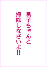 karuta_16_a