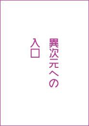 karuta_1_b