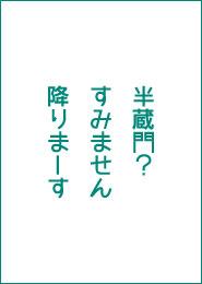 karuta_3_b