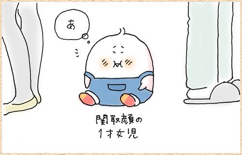 20131121_2