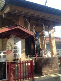 宝くじが当たる皆中神社
