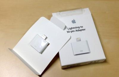Appleで開封済み製品を返品した時に感じた裏切り