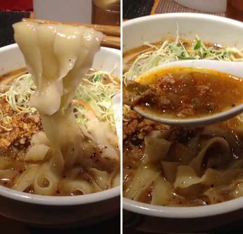 ばんちゃん 麻辣刀削麺