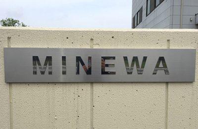 minewa01