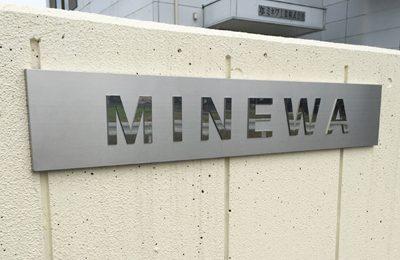 minewa02