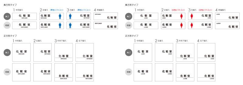heyamei_kesho_layout