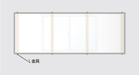 窓への施工イメージ