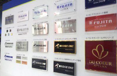 JAPAN SHOP 2018出展レポート。あの商品の凄まじい人気っぷりといったら!