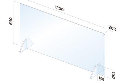 飛沫感染防止 飛散防止パネル 幅1200mm